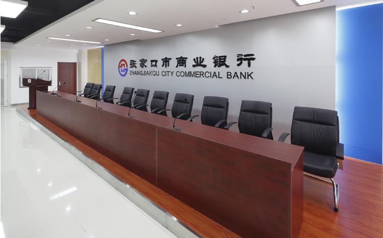 张家口商业银行