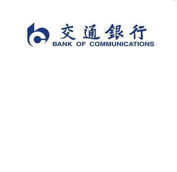 沈阳交通银行