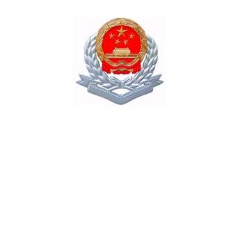广州白云国税